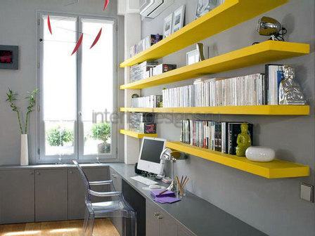 Дизайн в серо желтом цвете
