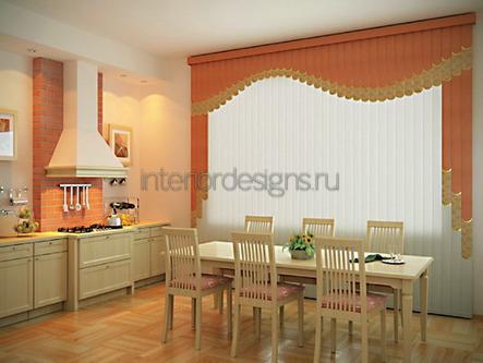 красивый интерьер штор для кухни