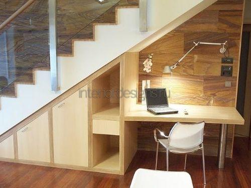 Кабинет под лестницей