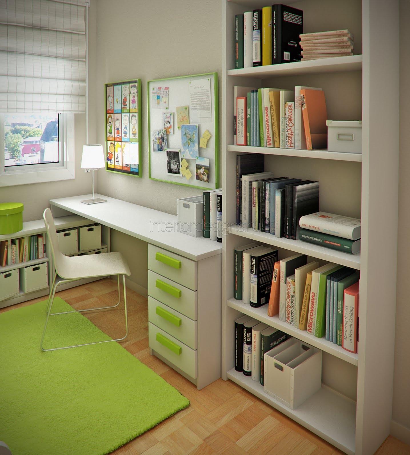 Маленькое помещение дизайн